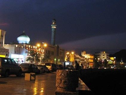 Noite em Muscat