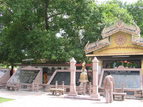 Darnath