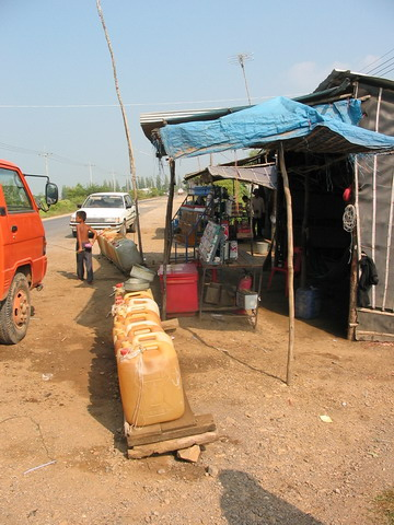 Posto de gazolina