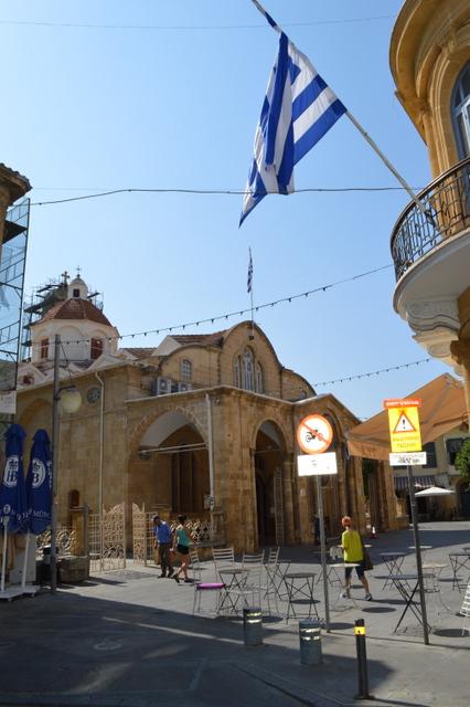 Bandeiras Gregas