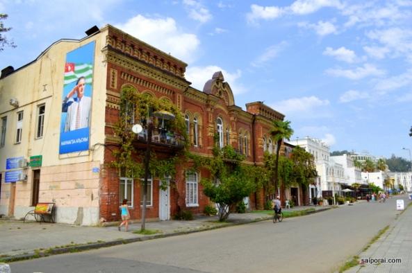 Calçadão em Sukhumi