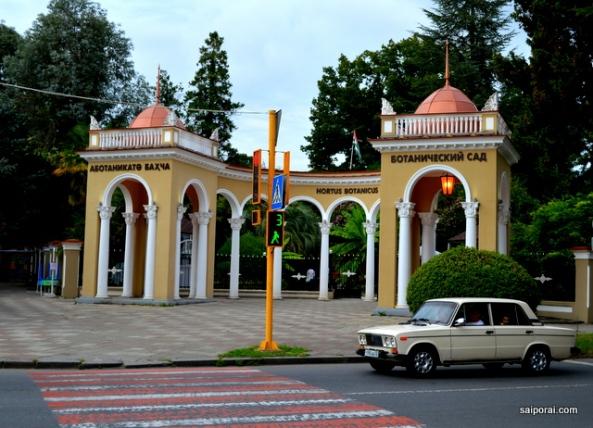 Jardin Botânico